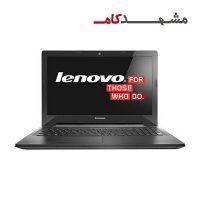 Lenovo G5045