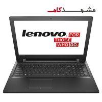 Lenovo IP300